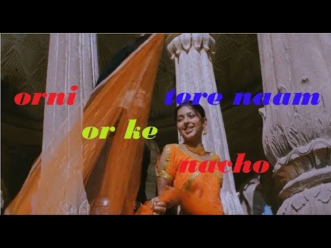 Odhani Odh Ke Nacho Song | Tere Naam Songs | {orni Or Ke Nacho} Salman Khan Music 720p Shot