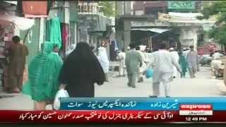 Eid Activities in Mingora Swat valley