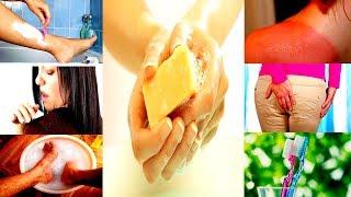 видео Хозяйственное и дегтярное мыло: уход, рецепты