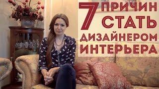 видео Курсы веб-дизайна в Перми