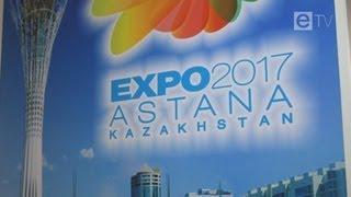 27 мая открывается выставка EXPO Camp Karagandy 2013