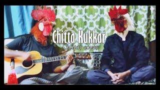 Chitta Kukkar Punjabi song Guitar by Safi Sung by Fahad UET ABBOTTABAD