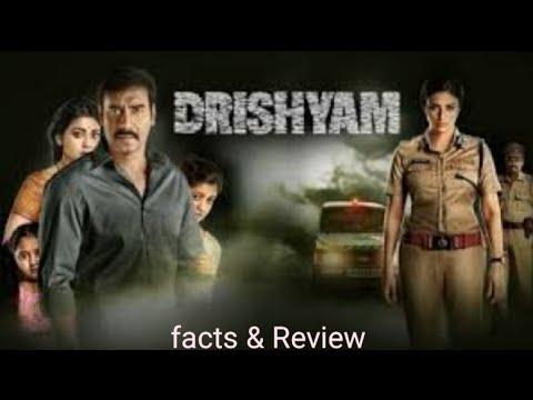 Download Drishyam Full Movie Review & Facts |  Ajay Devgn | Tabu | Shriya Saran | Movie info channel