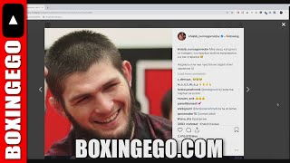 KHABIB NURMAGOMEDOV POWERFUL MESSAGE TO UFC AFTER CONOR MCGREGOR WAS PUNCHED; KHABIB ETHERS UFC