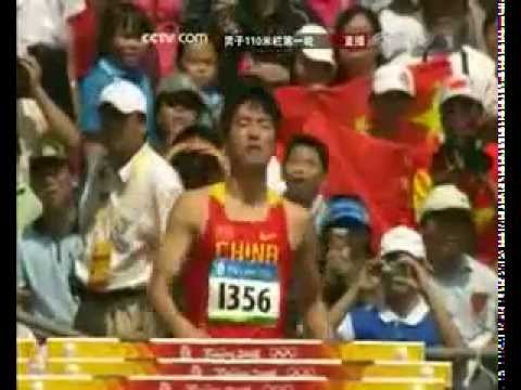 Liu Xiang injury at the Beijing Olympic Games 2008