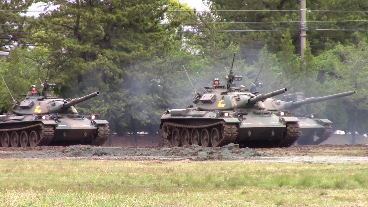 戦車ドリル 久居駐屯地 第10戦車...
