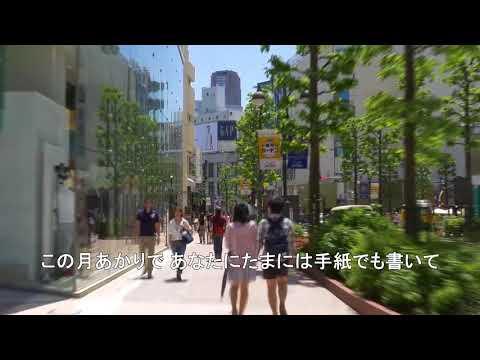 East End × Yuri - 日曜の朝の早起き (Nichiyou no Asa no Hayaoki) [w/ Kana Lyrics]
