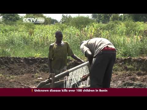 Uganda gold mining