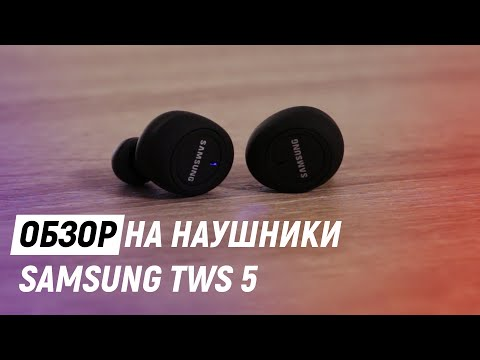 Обзор беспроводных наушников Samsung TWS - 5