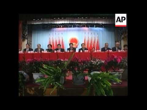 CHINA: FINANCIALLY TROUBLED GUANGDONG PROVINCE