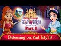 Baby Hazel Snow White & The Seven Dwarfs Story Part 2 - Release Date | स्नो व्हाइट और सात बौने