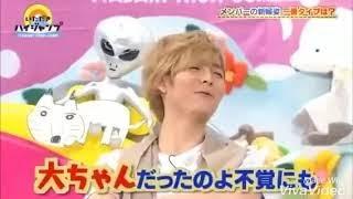 永遠の5歳児有岡大貴君が可愛すぎて困る。 Hey!Say!JUMPを主にあげてい...