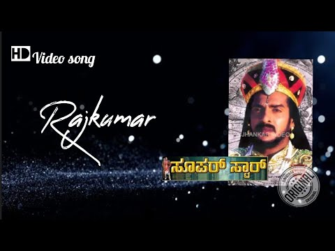 Rajkumar - super star || kannada movie video song