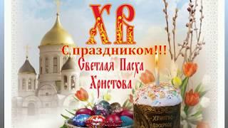 Пасха 2017 и 5 рецептов куличей!/Easter 2017 and 5 recipes of Easter cakes!