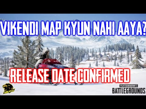 Why Vikendi is Not in This Upadte? | Vikendi Map Release Date Confirmed | Pubg mobile