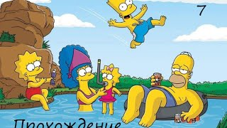 |Прохождение The Simpsons - Hit & Run | 7 часть | Короткая серия:(