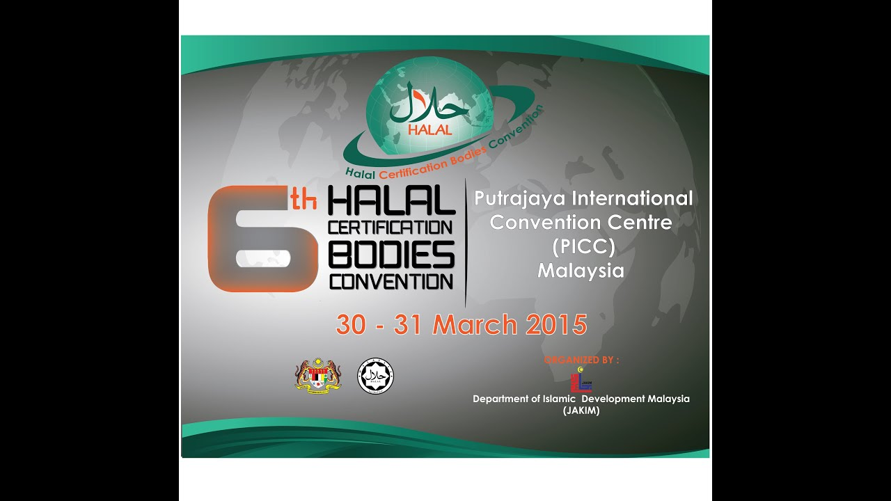 Logo Launching Of Halal Certification Bodies Convention Youtube