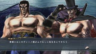 PS3 魁!!男塾 ~日本よ、これが男である!~のプレイ動画です。 Part 23...