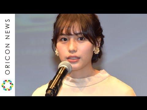 南沙良、新人賞受賞に感無量の表情 今後の飛躍誓う 『第28回 日本映画批評家大賞』授賞式