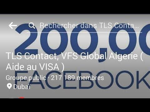 الفيسبوك والكذب - اليوم نهدرو على TLS CONTACT Group