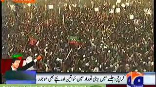 Imran Khan Arrival at Jalsa Gah Karachi   YouTube