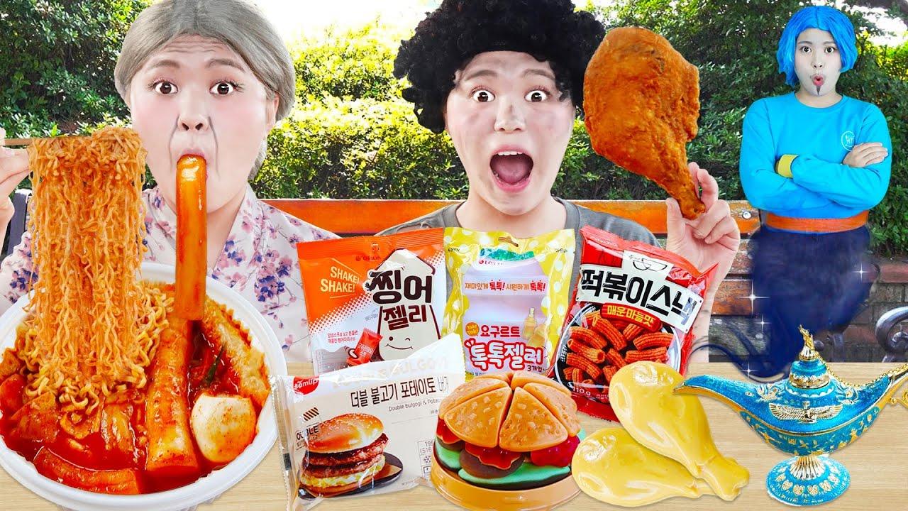 Download MUKBANG 할머니와 하이유의 편의점 진짜 음식 젤리 음식 먹방! GUMMY VS REAL FOOD CHALLENGE FRIED CHICKEN Tteokbokki| HIU 하이유