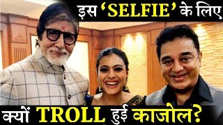 Why Kajol gets TROLLED for A Selfie with Amitabh Bachchan and Kamal Hassan?