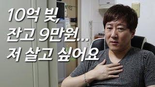 [김캐리를 만나다] 룸살롱 실장이 된 전 스타 해설가, 김태형