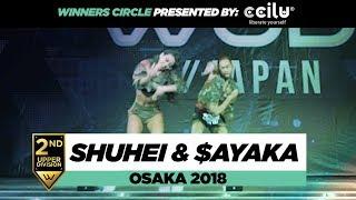 Shuhei & $ayaka | 2nd Place Upper Divi | Winners Circle | World of Dance Osaka  2018 | #WODOSAKA18