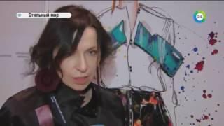Итоги российской Недели моды