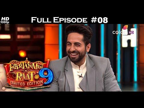 Entertainment Ki Raat-Season 2- Ayushmann & Bhumi - 13th May 2018-एंटरटेनमेंट की रात  - Full Episode thumbnail