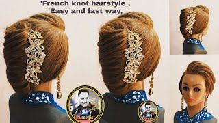French roll updo hairstyle in very easy way/ French knot bun hairstyle/ french roll/french knot bun