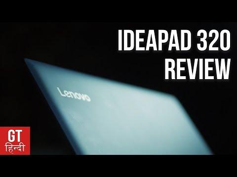 budget-laptop-review:-lenovo-ideapad-320-|-gt-hindi