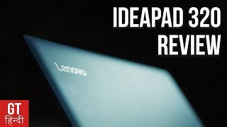 Budget Laptop Review: Lenovo IdeaPad 320