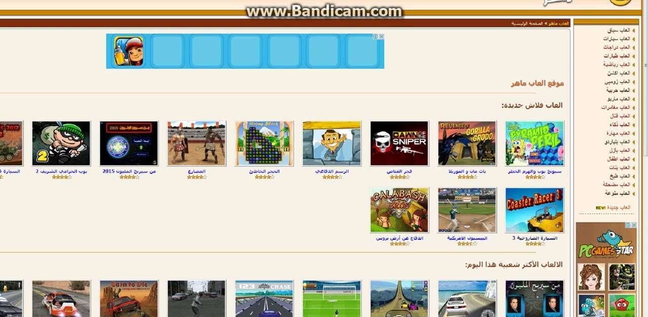 jeux ttt4 gratuit pc