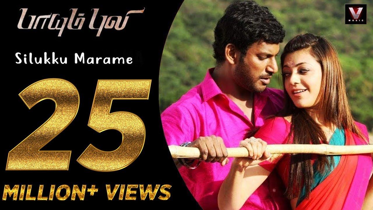 Download Paayum Puli - Silukku Marame - Official Video Song | D Imman | Vishal | Suseenthiran