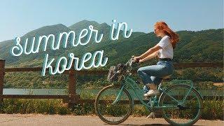 Solo Summer Bike Ride Outside of Seoul | Korea VLOG
