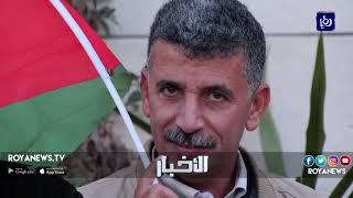 فلسطينيون يدعون البرازيل إلى التراجع عن قرار نقل سفارتها إلى القدس - (7-11-2018)