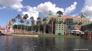 Walt Disney World Friendship Boat from Disney's Hollywood Studios to Epcot