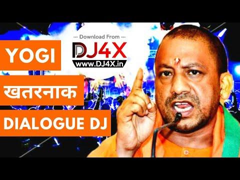 YOGI खतरनाक Open Challenge Dialogue DJ Competition