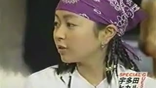 0 Utada Hikaru 宇多田 ヒカル.