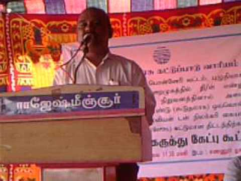 Public hearing for Ennore Port Expansion, Tiruvallur District, Tamil Nadu  Part X Travel Video