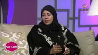 قراءة على ابرز إنجازات المراة السعودية في عام 2015