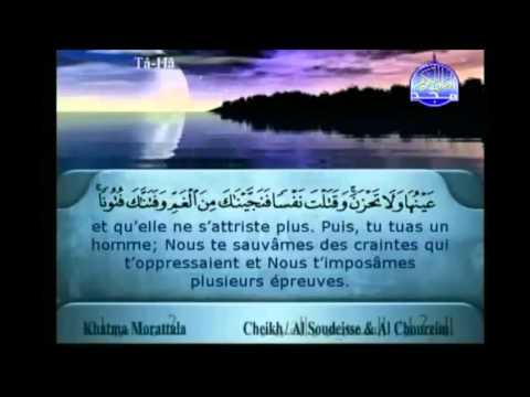 Quran - Ch.16- accelerated copy to memorise|قرآن - الجزء 16- نسخة مسرعة للحفظ