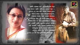 Ami Tomay Joto Shuniyechilem - Sreeradha Bandyopadhyay