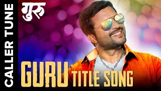 Play free music back to only on eros now - https://goo.gl/bex4zd for unlimited bollywood hit songs click here: https://erosnow.com/music set 'guru title...