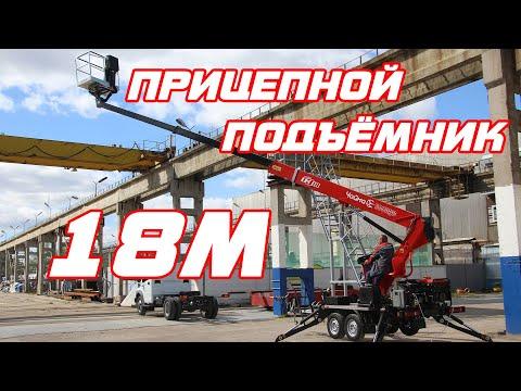 Прицепной подъёмник Чайка-Socage Т318 в северном исполнении