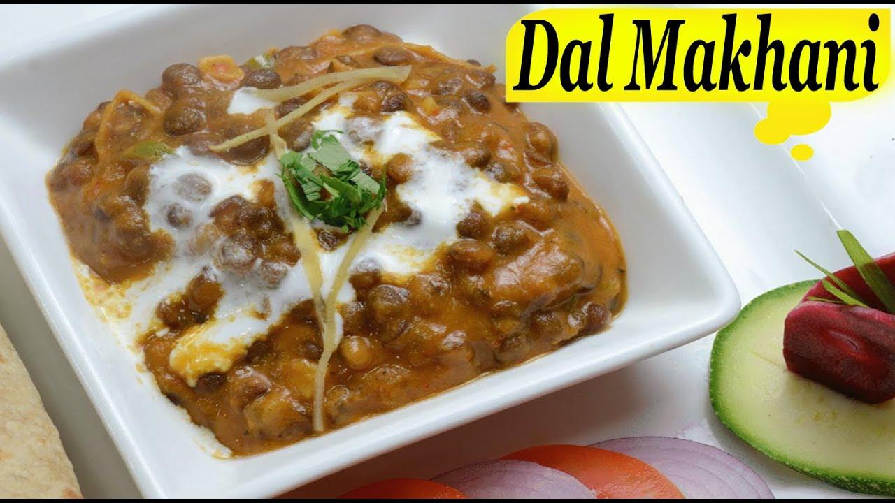 Dal makhani recipe punjabi north indian dish easy to cook youtube premium forumfinder Choice Image