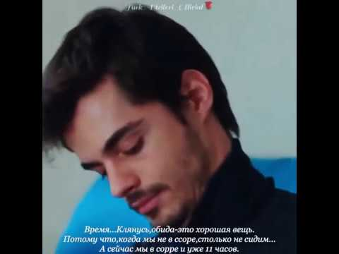 Турецкий сериал смотреть онлайн
