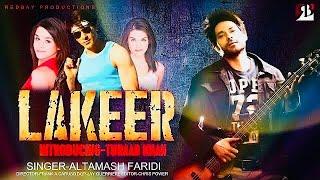 Lakeer ft.Turaab Khan | Altamash Faridi Songs I New Hindi Music Album Songs 2019